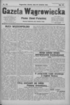 Gazeta Wągrowiecka: pismo ziemi pałuckiej 1932.09.20 R.12 Nr216