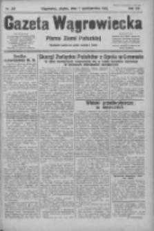 Gazeta Wągrowiecka: pismo ziemi pałuckiej 1932.10.07 R.12 Nr231