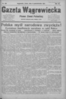 Gazeta Wągrowiecka: pismo ziemi pałuckiej 1932.10.12 R.12 Nr235