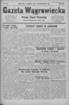 Gazeta Wągrowiecka: pismo ziemi pałuckiej 1932.10.16 R.12 Nr239