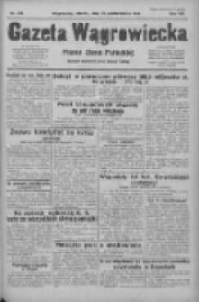 Gazeta Wągrowiecka: pismo ziemi pałuckiej 1932.10.25 R.12 Nr246
