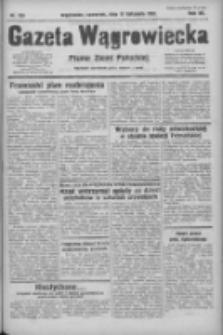 Gazeta Wągrowiecka: pismo ziemi pałuckiej 1932.11.17 R.12 Nr265