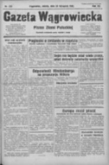 Gazeta Wągrowiecka: pismo ziemi pałuckiej 1932.11.26 R.12 Nr273