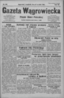 Gazeta Wągrowiecka: pismo ziemi pałuckiej 1932.12.22 R.12 Nr294