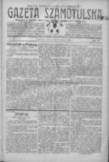 Gazeta Szamotulska: niezależne pismo narodowe, społeczne i polityczne 1930.03.08 R.9 Nr27