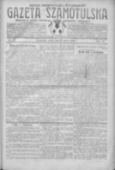 Gazeta Szamotulska: niezależne pismo narodowe, społeczne i polityczne 1930.03.29 R.9 Nr36
