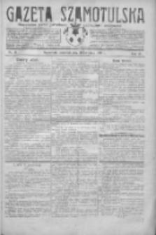 Gazeta Szamotulska: niezależne pismo narodowe, społeczne i polityczne 1930.04.10 R.9 Nr41