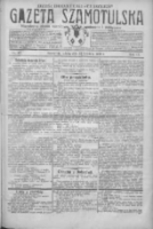 Gazeta Szamotulska: niezależne pismo narodowe, społeczne i polityczne 1930.04.12 R.9 Nr42