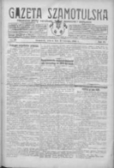 Gazeta Szamotulska: niezależne pismo narodowe, społeczne i polityczne 1930.04.15 R.9 Nr43