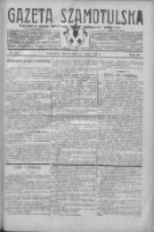 Gazeta Szamotulska: niezależne pismo narodowe, społeczne i polityczne 1930.05.13 R.9 Nr54