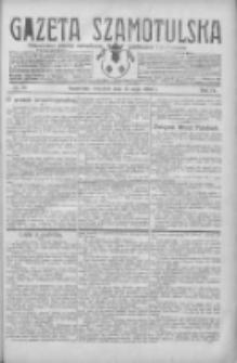 Gazeta Szamotulska: niezależne pismo narodowe, społeczne i polityczne 1930.05.15 R.9 Nr55