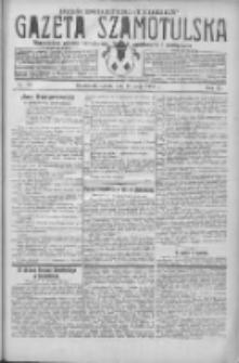 Gazeta Szamotulska: niezależne pismo narodowe, społeczne i polityczne 1930.05.17 R.9 Nr56