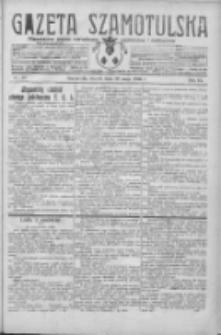 Gazeta Szamotulska: niezależne pismo narodowe, społeczne i polityczne 1930.05.19 R.9 Nr57