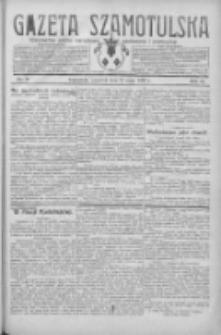 Gazeta Szamotulska: niezależne pismo narodowe, społeczne i polityczne 1930.05.22 R.9 Nr58