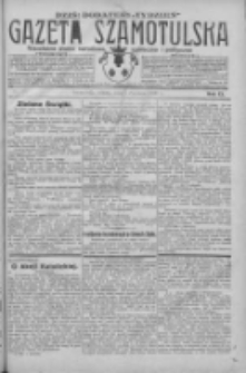 Gazeta Szamotulska: niezależne pismo narodowe, społeczne i polityczne 1930.06.07 R.9 Nr65