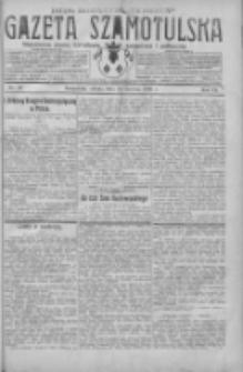 Gazeta Szamotulska: niezależne pismo narodowe, społeczne i polityczne 1930.06.21 R.9 Nr70