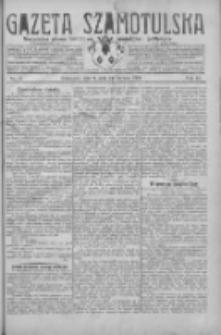 Gazeta Szamotulska: niezależne pismo narodowe, społeczne i polityczne 1930.06.24 R.9 Nr71