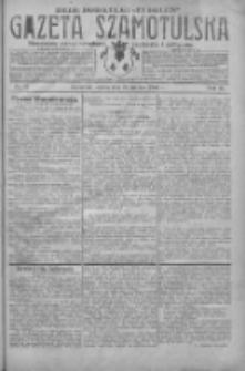 Gazeta Szamotulska: niezależne pismo narodowe, społeczne i polityczne 1930.06.28 R.9 Nr73