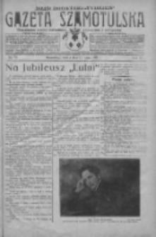 Gazeta Szamotulska: niezależne pismo narodowe, społeczne i polityczne 1930.07.12 R.9 Nr79