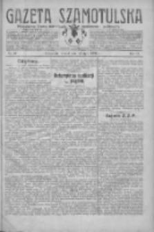 Gazeta Szamotulska: niezależne pismo narodowe, społeczne i polityczne 1930.07.22 R.9 Nr83