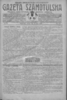Gazeta Szamotulska: niezależne pismo narodowe, społeczne i polityczne 1930.07.26 R.9 Nr85