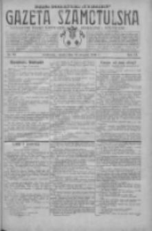 Gazeta Szamotulska: niezależne pismo narodowe, społeczne i polityczne 1930.08.16 R.9 Nr94