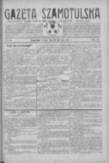 Gazeta Szamotulska: niezależne pismo narodowe, społeczne i polityczne 1930.08.19 R.9 Nr95
