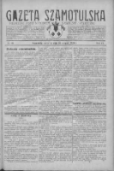Gazeta Szamotulska: niezależne pismo narodowe, społeczne i polityczne 1930.08.28 R.9 Nr99