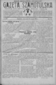 Gazeta Szamotulska: niezależne pismo narodowe, społeczne i polityczne 1930.08.30 R.9 Nr100