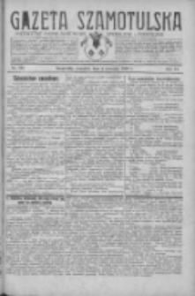 Gazeta Szamotulska: niezależne pismo narodowe, społeczne i polityczne 1930.09.04 R.9 Nr102