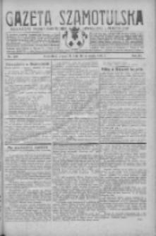 Gazeta Szamotulska: niezależne pismo narodowe, społeczne i polityczne 1930.09.18 R.9 Nr108