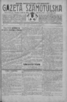 Gazeta Szamotulska: niezależne pismo narodowe, społeczne i polityczne 1930.09.20 R.9 Nr109