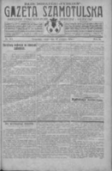 Gazeta Szamotulska: niezależne pismo narodowe, społeczne i polityczne 1930.09.27 R.9 Nr112