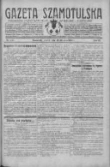 Gazeta Szamotulska: niezależne pismo narodowe, społeczne i polityczne 1930.09.30 R.9 Nr113