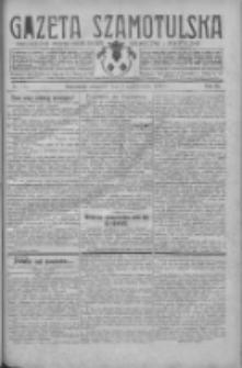 Gazeta Szamotulska: niezależne pismo narodowe, społeczne i polityczne 1930.10.02 R.9 Nr114