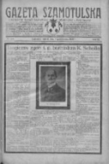 Gazeta Szamotulska: niezależne pismo narodowe, społeczne i polityczne 1930.10.07 R.9 Nr116