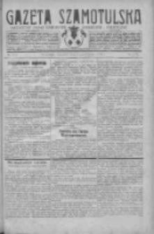 Gazeta Szamotulska: niezależne pismo narodowe, społeczne i polityczne 1930.10.09 R.9 Nr117