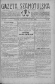 Gazeta Szamotulska: niezależne pismo narodowe, społeczne i polityczne 1930.10.14 R.9 Nr119