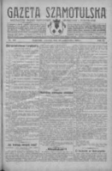 Gazeta Szamotulska: niezależne pismo narodowe, społeczne i polityczne 1930.10.16 R.9 Nr120