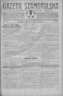 Gazeta Szamotulska: niezależne pismo narodowe, społeczne i polityczne 1930.10.21 R.9 Nr122