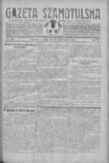 Gazeta Szamotulska: niezależne pismo narodowe, społeczne i polityczne 1930.10.23 R.9 Nr123