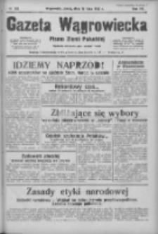 Gazeta Wągrowiecka: pismo ziemi pałuckiej 1935.07.17 R.15 Nr162