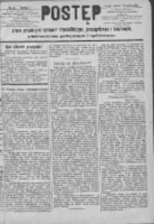 Postęp: pismo poświęcone sprawom rzemieślniczym i handlowym, wiadomościom politycznym i współczesnym 1890.06.29 R.1 Nr52