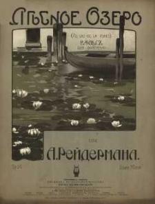 Op. 50, Au lac de la forêt (Jezioro leśne)
