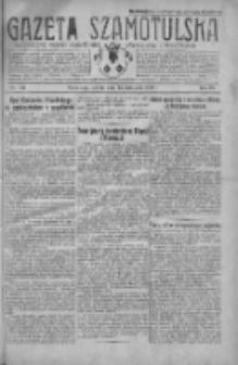 Gazeta Szamotulska: niezależne pismo narodowe, społeczne i polityczne 1930.11.15 R.9 Nr133