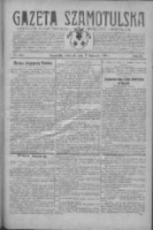 Gazeta Szamotulska: niezależne pismo narodowe, społeczne i polityczne 1930.11.27 R.9 Nr138