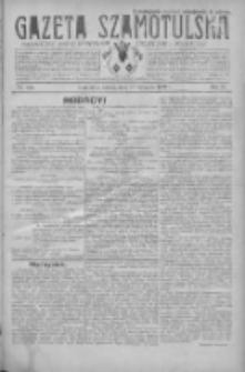 Gazeta Szamotulska: niezależne pismo narodowe, społeczne i polityczne 1930.11.29 R.9 Nr139