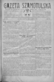Gazeta Szamotulska: niezależne pismo narodowe, społeczne i polityczne 1930.12.04 R.9 Nr141