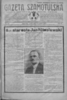 Gazeta Szamotulska: niezależne pismo narodowe, społeczne i polityczne 1930.12.20 R.9 Nr147