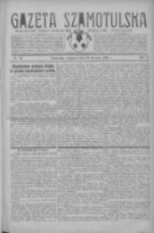 Gazeta Szamotulska: niezależne pismo narodowe, społeczne i polityczne 1931.01.29 R.10 Nr13